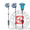 AT/UAT200磁致伸缩液位传感器