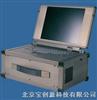 便携式工控机 BC-PWS550 /便携工控机/便携式计算机