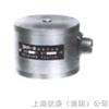 BHR-4、4M电阻应变荷重传感器