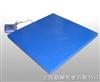 1.5*2米平台电子秤+闵行5吨平台称+带不锈钢地磅秤