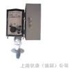 WDL-31 光電溫度計