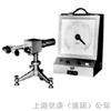 WFHX-63 WGJ-01 精密光学高温计