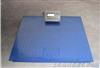 V8-ID型大台面单层小地磅,5吨单层地磅/碳钢
