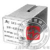 Q96-ZSB脉冲输出型同步指示器