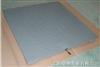 上海衡器-3吨电子地磅秤-浙江直销不锈钢地磅秤价格