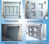 上海衡器-5吨不锈钢地磅秤-江西直销电子地磅秤价格