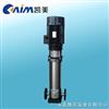 QDLF系列立式不銹鋼多級泵