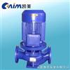 ISGD型低轉速離心泵