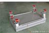 SCS来自上海生产电子钢瓶秤,来自上海钢瓶电子秤