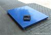 1吨地磅¥2吨不锈钢地磅秤¥3吨电子地磅