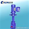 YWJ型自動攪勻液下泵