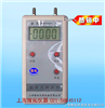 数字压力风速计,SYT2000V数字式微压计数字压力风速计,SYT2000V数字式微压计