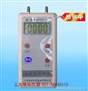 数字压力风速仪,数字压力风速风量仪,SYT2000F数字式微压计数字压力风速仪