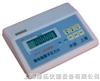 微電腦數字微壓表,SYT2000HD微電腦數字壓力計微電腦數字微壓表