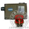D502/7DZ雙觸點壓力控制器