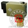 D520/7DDZ雙觸點差壓控制器