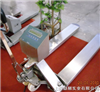 YCS带打印叉车秤 防爆叉车电子秤 上海电子叉车秤专卖店