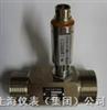 涡轮流量传感器LWGY-25B