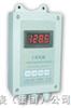 温度远传监测仪XTRM 1