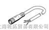 -FESTO连接电缆型号:NEBU-M8G3-K-2.5-LE3-541333
