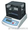 MH-200A塑料密度计/密度仪/塑料比重计/密度天平