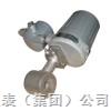 DBLB-805A-Ⅲ 矢量靶式流量變送器DBLB-805A-Ⅲ