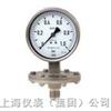 膜片压力表YPF-100B