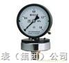 膜片压力表YPF-150A
