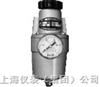 空气过滤减压器QFH-213