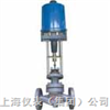 智能电动套筒调节阀HRBM
