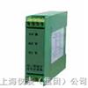 二线制变送器输入隔离器(配电器)AD1525D型