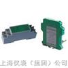 电流信号隔离器AD1562/AD1562-×2、×4型