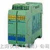 開關量信號隔離器AD6011D型