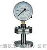 隔膜式压力表Y-100BF/ML、Y-100BF/MF
