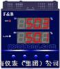 带伺服放大器的智能操作器DFD5000