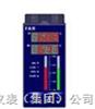雙回路串級控制可編程調節器XMPA7000