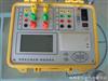 BDS-II变压器容量及空负载特性测试仪-容量及空载负载测试仪