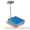TCS-30W电子秤¥普瑞逊30公斤电子秤¥成都普瑞逊电子秤k