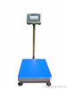 KS-AB5301-60公斤电子秤与KS-AB5301-75公斤电子秤加亚津电子秤k