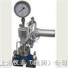 自力式微压氮封阀