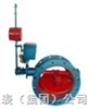 电控式煤气快速切断阀DMF—02型