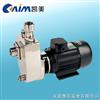 SFB/SFBX不銹鋼耐腐蝕自吸泵