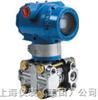 差压、表压与绝压压力变送器KD3051C