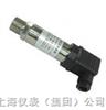 压力变送器LED-900、2000