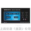 智能型电动执行机构校验仪(模拟量)MKDXM-Ⅱ