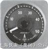 广角度直流电流表45C3-A 1
