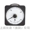 广角度直流电流表45C3-A