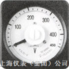 广角度直流电流表45C3-V