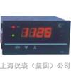 数字光柱显示控制仪HR-WP