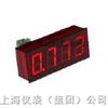 回路供电数显表头LDM-30-4/20型